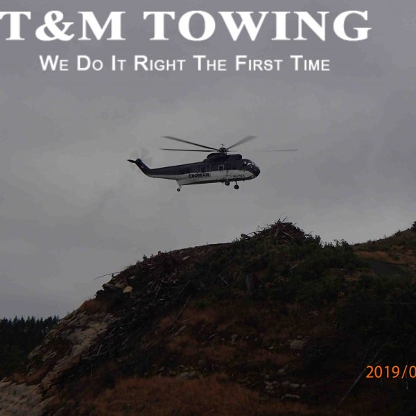 Helicopter flying into the recovery